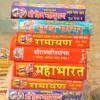 Puran Mahabharat Quotes in Hindi पुराण महाभारत के अनमोल विचार