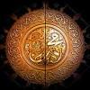 Prophet Muhammad Quotes in Hindi पैगंबर मुहम्मद के उद्धरण