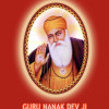Guru Nanakdev Sikh Guru Hindi Biography