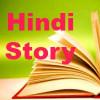 Remember Death Hindi Short Story