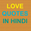 Love Quotes Prem Par Anmol Vichar