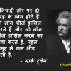 Motivational Hindi Quotes Mixed Bag