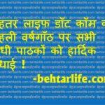 Happy Birthday to Behtarlife.com