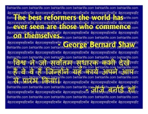 Quote Poster G B SHAW
