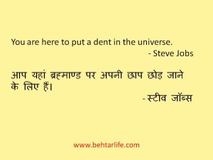 Quote Poster Steve Jobs