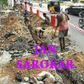 Jan Sarokar Wasting Nations Money