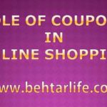 Role of Coupons in Online Shopping ऑनलाइन शॉपिंग