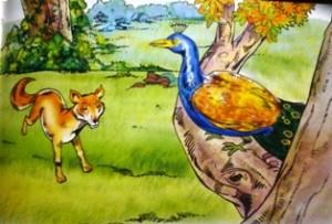लोमड़ी और मोर हिंदी कहानी