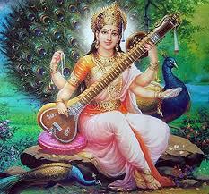 वर दे, वीणावादिनी वर दे! Saraswati mata