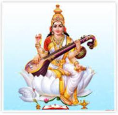 Goddess of Music, Knowledge and Wisdom वसंतपंचमी