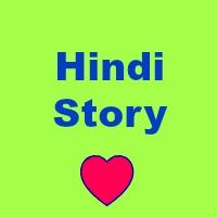 Generous Hindi Short Story