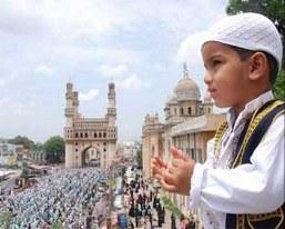 Holy Ramjan Festival Hindi Essay