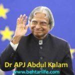 APJ Abdul Kalam Wet Grinder Hindi Story