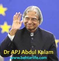 APJ Abdul Kalam Wet Grinder Hindi Story