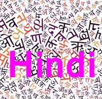 parhit saras dharam nahi bhai Essays on dharm ekta ka madhyam hai format in hindi free essays on dharm  parhit saris dharam nahi bhai essays in hindi free essays parhit saris dharam nahi bhai.