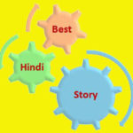 Truth Never Hides Hindi Inspirational Story