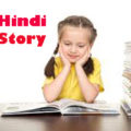 Veena Vaadak Hindi Motivational Story