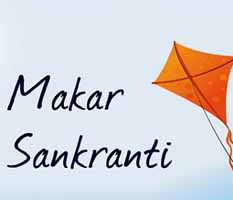 Makar Sankranti Festival Essay in Hindi