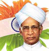 Dr Sarvepalli Radhakrishnan Quotes in Hindi