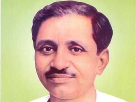 Pandit Deendayal Upadhyaya Biography in Hindi पंडित दीनदयाल उपाध्याय जीवनी
