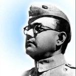 Subhas Chandra Bose Biography in Hindi सुभाष चंद्र बोस की जीवनी