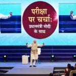 PM Narendra Modi Exam Tips for Board Students नमो टिप्स