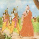Ramayana Bala Atibala Gyan