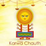 Karva Chauth Vrata in Hindi