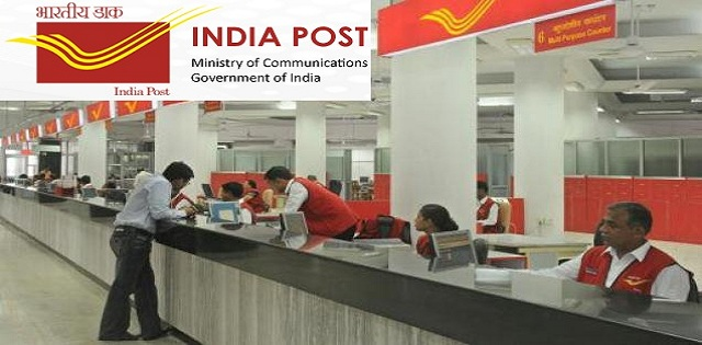 World Post Day in Hindi