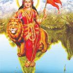 Deshbhkati Poem in Hindi